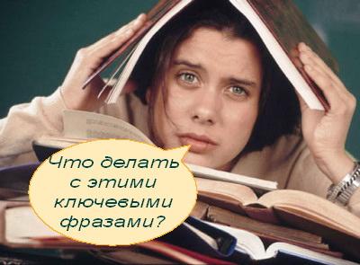 сочинение с2.2 для гиа по русскому языку 2012